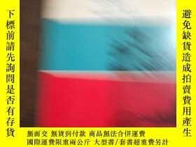 二手書博民逛書店the罕見meaning of artY329239 herbe