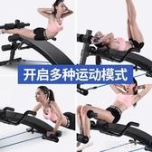 仰臥板仰臥起坐健身器材家用多功能腹肌板運動輔助器收腹器健腹板MBS『潮流世家』