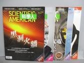 【書寶二手書T6/雜誌期刊_PCP】科學人_159~166期間_共5本合售_黑洞火牆