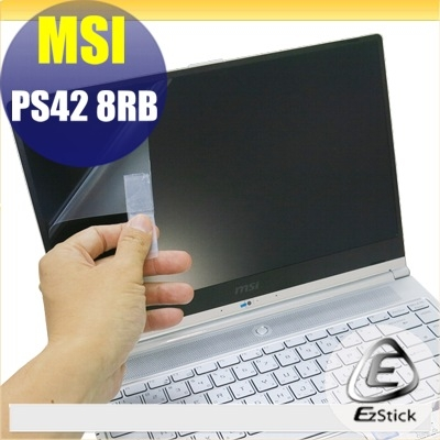 【Ezstick】MSI PS42 8RB 靜電式筆電LCD液晶螢幕貼 (可選鏡面或霧面)