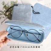 眼鏡盒  棉麻眼鏡盒女韓國小清新復古優雅便攜學生簡約男款創意眼睛盒  coco衣巷