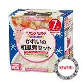 日本 Kewpie NA-1 寶寶便當-日式比目魚燉菜+昆布粥 120g