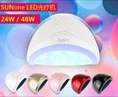 云鉆美甲光療機烤燈48W太陽燈甲油膠烘干機zg—聖誕交換禮物