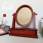 【MBA004】古典佳人抽屜桌上化妝鏡 Amos