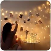 房間裝飾燈少女創意小夜燈臥室佈置浪漫星星燈串照片夾子ATF青木鋪子