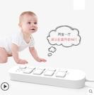 插座保護蓋兒童防觸電保護套寶寶插頭防護蓋套