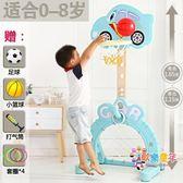 籃球架 兒童籃球架室內可升降寶寶1-2-3-6周歲男孩家用投籃框架足球玩具T 2色