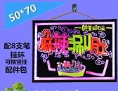LED夜光銀光黑板熒光板廣告板懸掛式50 70手寫廣告牌瑩光屏髮光版HM 3C優購
