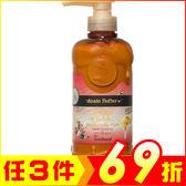 (即期品特價)日本母親節 Ahalo Butter天使光天然植萃修護潤髮乳500ml HB00498【AI05045】 i-style居家生活