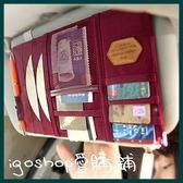 ❖i go shop❖ 汽車遮陽收納板 CD夾 名片夾 證件夾 車載 收納袋 置物掛袋 【B00076】