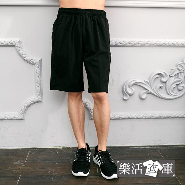 【066-5930】簡素輕薄抽繩彈力休閒運動短褲(共二色)● 樂活衣庫