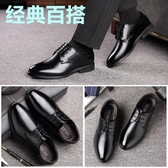 商務正裝皮鞋男士內增高男鞋夏季青年韓版英倫黑色圓頭休閒鞋透氣 雙12