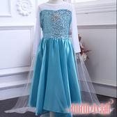 萬聖節兒童角色扮演 淺藍 冰雪奇緣 女王艾莎ELSA禮服 角色服 仙仙小舖