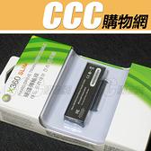 XBOX360 SLIM版/薄機版 硬碟傳輸線/數據線 遊戲線 遊戲補丁 超級存檔 金手指