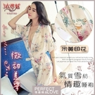 性感睡衣【現貨】女性用品《Yiran Mei》微甜美學!飄逸氣質雪紡睡袍三件組