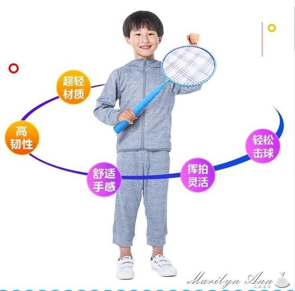 羽毛球拍3-12歲小學生幼兒園寶寶訓練耐用型雙拍兒童球拍 【快速出貨】