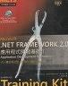 二手書R2YB《.NET Framework 2.0 應用程式開發基礎Ⅰ+Ⅱ T