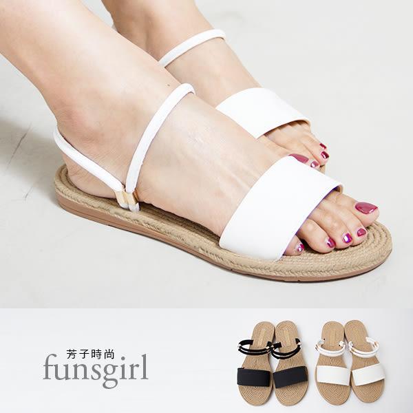 一字2way平底涼鞋拖鞋-2色~funsgirl芳子時尚