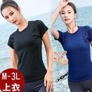 依芝鎂-B271上衣後露網紗速乾罩衫可搭泳衣正品M-3L,單上衣售價449元