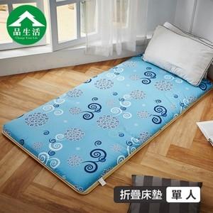 【品生活】冬夏兩用青白鋪棉三折床墊3x6尺單人(藍色花語)3X6