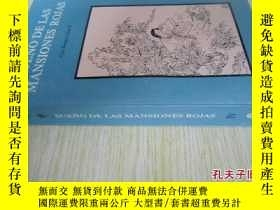 二手書博民逛書店西班牙文版罕見《紅樓夢》A DREAM OF RED MANSIONS Volume Ⅳ (Spanish)Y