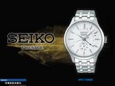 【時間道】SEIKO 精工 PRESAGE動力儲存顯示機械腕錶/噴砂白面鋼帶(4R57-00N0S/SSA395J1)免運費