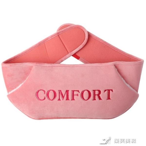 暖水袋 熱水袋充電防爆暖腰帶暖水袋煖寶寶暖手袋煖宮毛絨萌萌可愛 樂芙美鞋