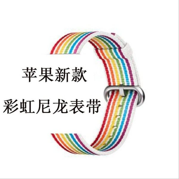 【Love Shop】iwatch彩虹新款手錶錶帶 條紋精織尼龍錶帶iwatch1/2/3代通用