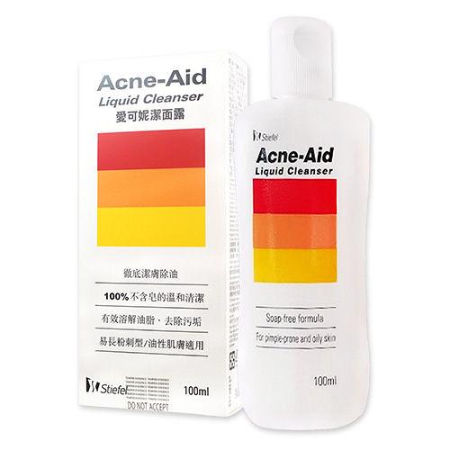 加贈30ml Acne-Aid愛可妮 潔面露100ml 洗面乳 元氣健康館