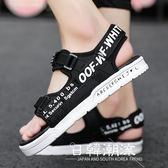 涼鞋  男士涼鞋夏季拖鞋男涼拖室外防滑青春潮流韓版時尚外穿社會涼拖鞋