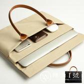 男包手提包橫款公文包男士商務包 帆布包 蘋果電腦包女士休閑包