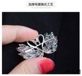 天鵝胸針水晶鋯石胸花開衫毛衣