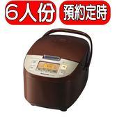 《無贈品》Panasonic國際牌【SR-ZS105】6人份微電腦電子鍋