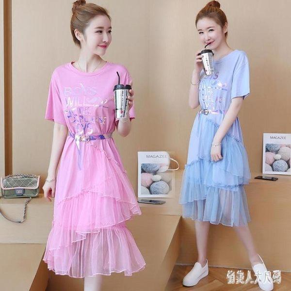 長洋裝 新款韓版小香風蛋糕裙很仙的法國小眾短袖連身裙 EY6621『俏美人大尺碼』