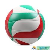 排球中考學生男女生專用軟式5號4號充氣排球【海闊天空】