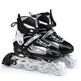 兒童輪滑鞋套裝小童l溜冰鞋小男孩直排輪可調大小黑色3/6/10/11歲igo  良品鋪子