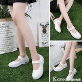 現貨 氣墊護士鞋白色坡跟孕婦鞋防滑媽媽鞋美容工作鞋女單鞋韓版小白鞋