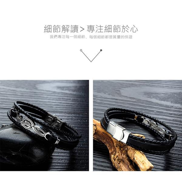 Z.MO鈦鋼屋 白鋼皮革手環 音符皮手鏈 簡約多層編織手環 中性手環 單條價【CKLS1350】