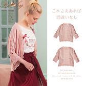 外套 露比設計鏤空鉤花滾邊蝴蝶結七分袖外套-粉色-Ruby s 露比午茶