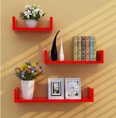 牆上置物架客廳牆壁挂牆面隔板擱臥室多層書架免打孔紅色9(首圖款)