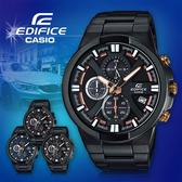 CASIO手錶專賣店 卡西歐  EDIFICE EFR-544BK-1A9 男錶 三眼三針 防水100米  碼錶 防刮礦物玻璃