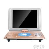 DVD dvd影碟機移動便攜式家用CD光盤vcd碟片兒童學生小型