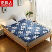 加厚榻榻床墊1.5m學生宿舍單人床褥墊家用冬季海綿墊wy