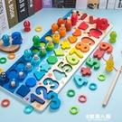 幼兒童玩具1數字2木質拼圖3歲半4開發5寶寶6男女孩啟蒙益智力早教 9號潮人館