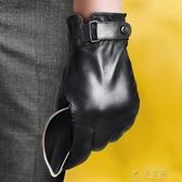 機車手套真皮手套男士保暖薄款騎行開摩托車機車大碼加絨觸屏羊皮手套 俏女孩