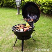 戶外野營燒烤爐蘋果爐便攜式折疊小型家用碳烤爐迷你燒烤架木炭爐 igo 韓風物語