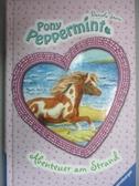 【書寶二手書T9/原文小說_GTF】Pony Peppermint_Daniela Stern