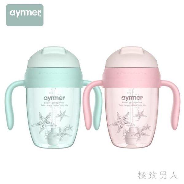 寶寶水杯吸管杯兒童夏季寬口徑嬰兒學飲杯耐摔帶吸管水壺兩用鴨嘴杯 LJ5638【極致男人】