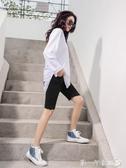高腰牛仔短褲女夏季薄款港味黑色中褲外穿緊身直筒騎行單車五分褲 第一印象