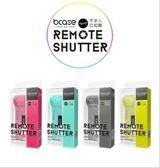 bcase不求人自拍器 帶支架便攜藍牙無線遙控ipad手機支架自拍神器    汪喵百貨